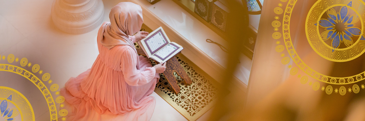 Woman reading inside a mosque image